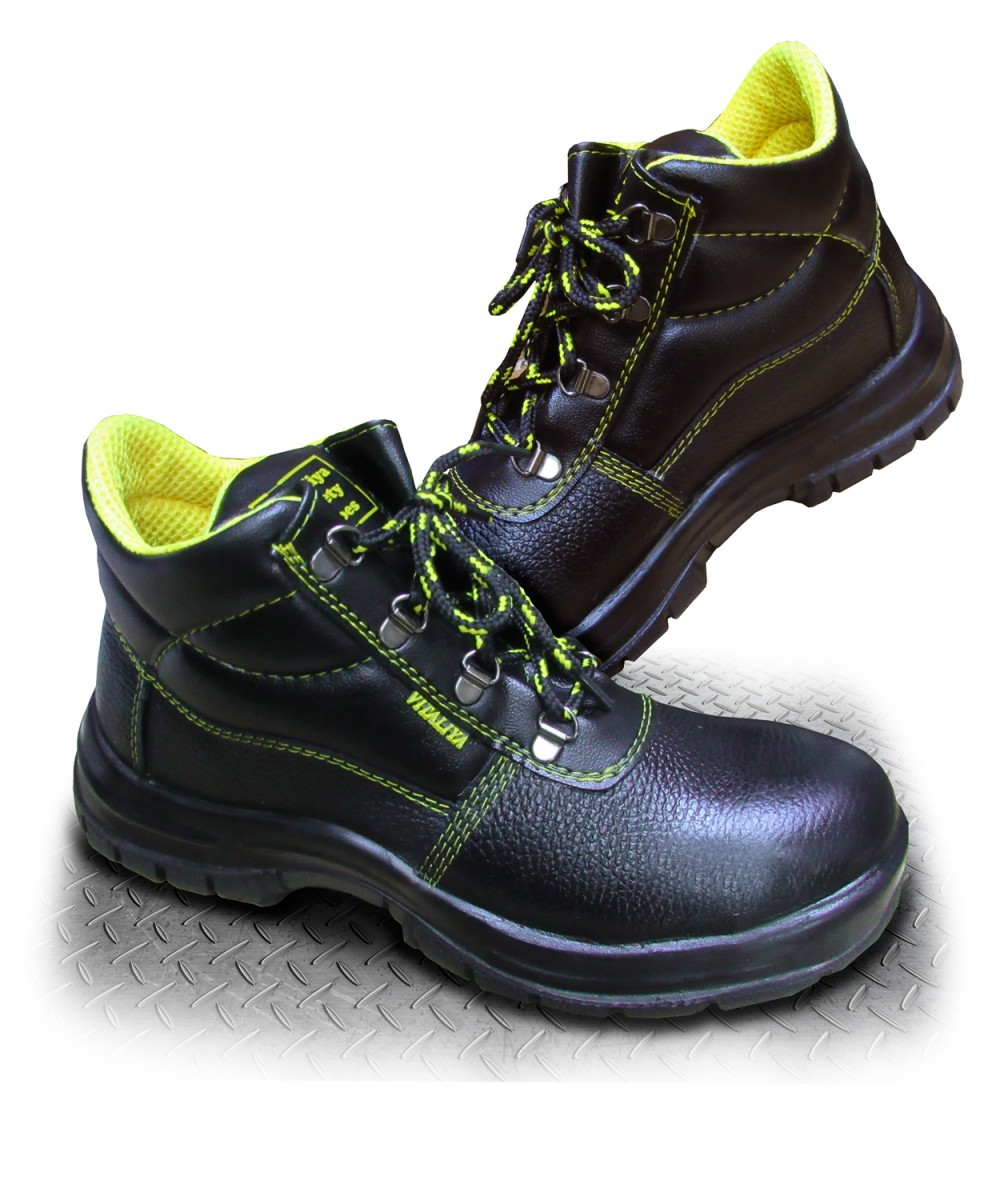 Ботинки с термопластическим подноском специальные 550Т