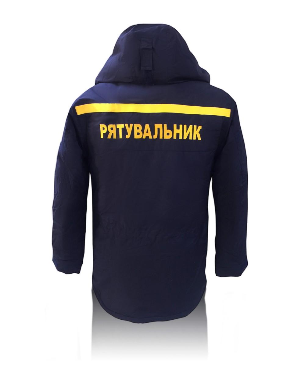 Куртка рабочая утепленная с покрытием GORETEX
