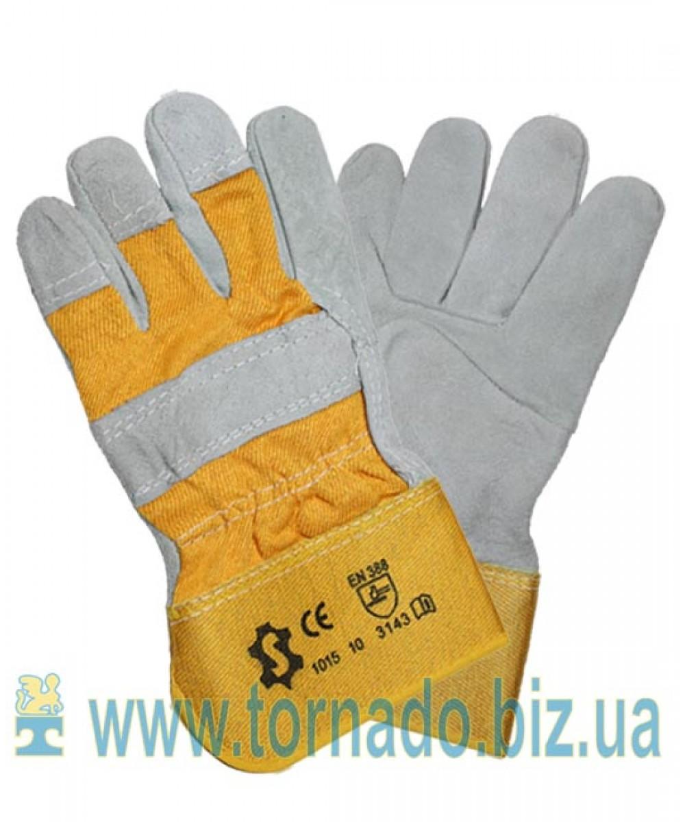 Перчатки комбинированные спилковые утепленные