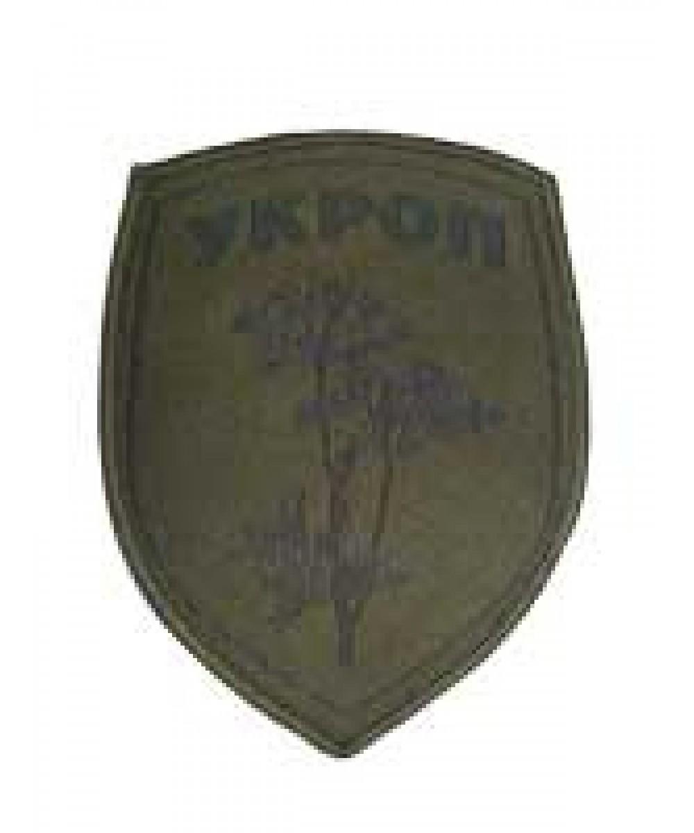 Шеврон тканый нарукавный «УКРОП» оливковый